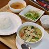 Saiamu - 料理写真:グリーンカレー(3辛)