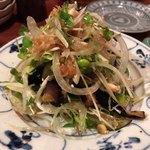 松 - ナスと香味野菜のサラダ