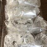 三吉野 - 黒豆大福のパッケージ