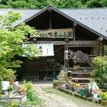 木の小屋 -