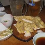 85335646 - 島野菜の天ぷら790円