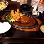 レストラン木木 - ハンバーグとエビフライ(1400円)