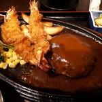 レストラン木木 - ハンバーグとエビフライ(1400円) アップ