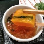 大志満 - [料理] 蒸し南瓜 アップ♪w