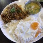 アジアンキッチン アロヒ - ガパオライス