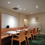 大志満 - [内観] 店内 テーブル席 ②