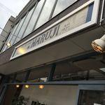 本山 de cafe HARUJI - 看板