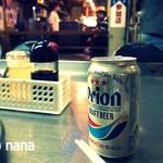 べんり屋 玉玲瓏 - オリオンビール350円