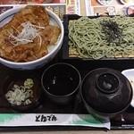 和食レストランとんでん - 北海道豚丼(四枚)そばセット