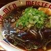 希望軒 - 料理写真:ブラック 大 煮卵