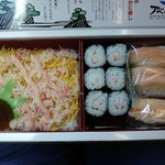 アベ鳥取堂 - 料理写真:お好みカニ寿司 1,300円