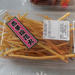 覚王山 吉芋 - 料理写真:吉芋塩花火