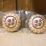 たまるや製菓舗 - 料理写真:生姜最中
