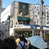 アワヤ洋菓子店