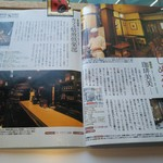 Kohibimi - 左隣は北九州の人気のお店(๑・̑◡・̑๑)