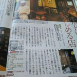 Kohibimi - 移転前の雑誌です(๑・̑◡・̑๑)