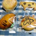 オレンジエッグ - お菓子たち