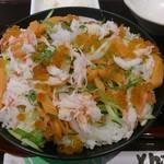 和食レストランとんでん - オホーツク丼