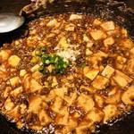 85354323 - 麻婆豆腐