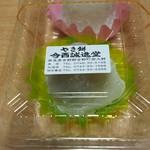 今西誠進堂 - 料理写真:大福餅