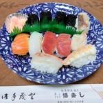 85354768 - 並握り寿司 900円
