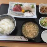 いたこ丸 - さしみ定食1000円