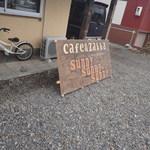 カフェ&雑貨 サニーサニーサニー - サイン