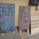 カフェ&雑貨 サニーサニーサニー - 黒板