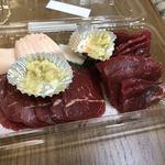 ふじ本 八百萬乃精肉本舗 -