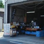 山清青果 - 倉庫の一角に直売所