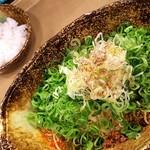中華そば くにまつ - 料理写真:汁なし担担麺(2辛)