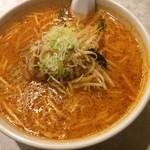 廣河ヌードル - 激辛味噌ラーメン   860円