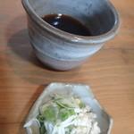 茶来居 - 汁と薬味