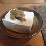 茶来居 - 絶品の豆腐です