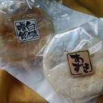 竹庵 - 料理写真:おやき2つ