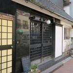 """85359692 - """"ルスルス 浅草店""""の外観。"""