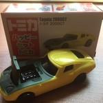 マクドナルド - ♪第一希望のトヨタ2000GT...ゲッツ!