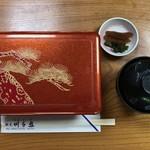 Kawachiya - うな重 松 4500円(税込)