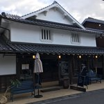 okinogami blue cacao's - お店の外観
