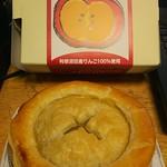 伽羅苑 食事処 - 料理写真:沼田名産のリンゴ使用アップルパイ(小)
