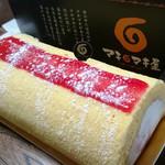マキマキ屋 遠賀店 -