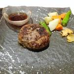 Yakiyakisannoieakasaka - ランチ:黒毛和牛ハンバーグ(120g)