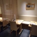 おたる政寿司 - 店内(半個室)