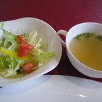 8537616 - サラダとスープ