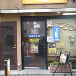 SAGAR 100% HALAL - 当店の入口です。 / This is an entrance in our shop.