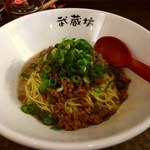 85373084 - 担々麺(600円)