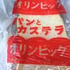 オリンピックパン店 - 料理写真: