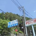 R411 - 大菩薩ライン丹波山