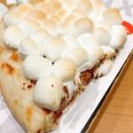 85376628 - チョコレートチャンクピザ