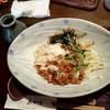 Teuchiudonakau - 料理写真:辛味大根なめこおろし